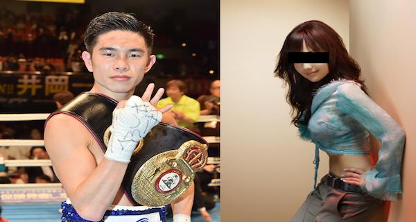 【驚き】井岡一翔の結婚相手はダイナマイトボディのあの人!チャンピオンをノックアウトしたのは略奪婚だった・・・。