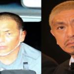 【激怒】ダウンタウン松本人志ブチギレ!覚せい剤で逮捕された清原和博を「裏切り者」と発言・・・。