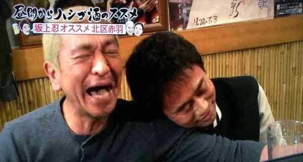 ダウンタウン浜田が泣ける一言を。番組での質問で「もし相方が亡くなったら?」の答えが・・・。