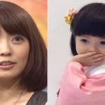 【話題】小林麻耶さんのすっぴん姿が麗禾ちゃんに激似!その可愛さはもはや神レベルとの声も・・・。