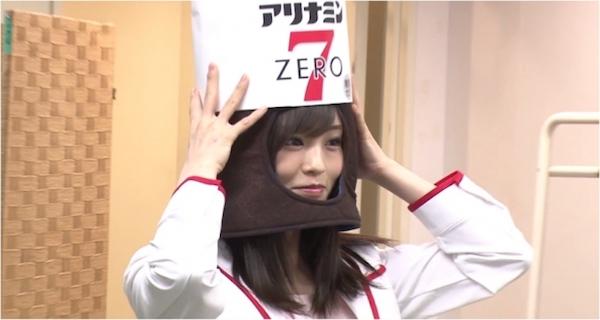 【AKB48】山本彩、アリナミンゼロ7のCM撮影で12個のハプニングが!しかし多くのハプニングにも神対応を見せた・・・。※動画あり