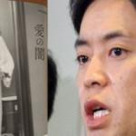 【疑問】橋本健議員が自撮りした!?今井絵理子議員と橋本健議員の不倫疑惑の写真が鮮明すぎて不自然では・・・。