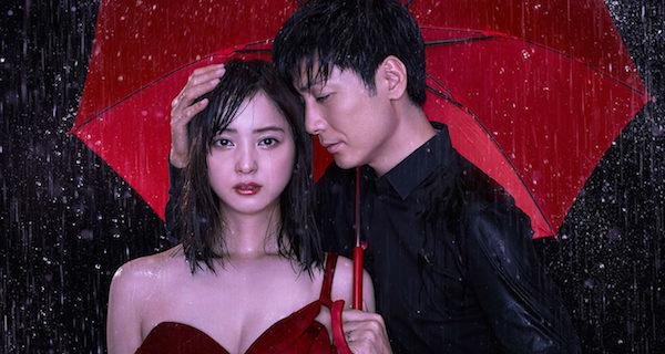 【衝撃】佐々木希、初の主演ドラマで濡れ場を披露!?そこには今までに観たことがない彼女の姿が・・・。