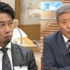 【暴言】西宮市長の「殺すぞ」発言に小倉智昭氏が擁護 今村岳司市長とはどんな人?