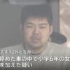 竹村悠輔容疑者の顔画像・Facebookが特定!女好きな性格?未成年と認識しての犯行は本気の恋だった!?