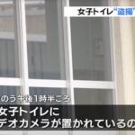 小学校講師・谷垣拓容疑者の顔画像・Facebookは?犯行動機から考えられる容疑者の性格とは!?