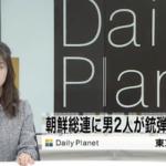 右翼活動家・ 桂田智司容疑者の顔画像が流出!性格から考えられる事件の犯行動機は?娘はすでに中学生の頃から父と同じ活動を