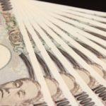 2億円横領・佐藤幸子容疑者の顔画像は?犯行手口とは?着服したお金で大豪遊!会社の管理体制にも問題があったのでは