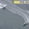 有明海で密漁・藤田健次容疑者の顔画像は?密漁目的で船を改造 さらに衝撃的な操船技術まで披露!