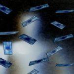 西武信用金庫 西荻窪支店で強盗事件が発生!犯人の特徴は?現金約1100万円を奪って逃走中
