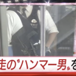 蛯谷芳郎 顔画像とfacebookは? 事故後駆けつけた警察官をハンマーで殴り逃走を