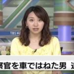 鈴木寿貴 顔画像とFacebookは?職務質問をしてきた警察官をはね逃走した疑いで逮捕!