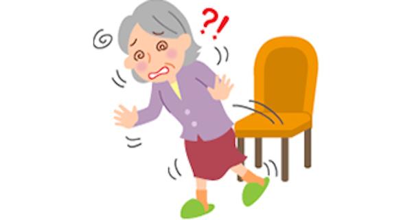 【レビー小体型認知症】自律神経症状が原因の「起立性低血圧(意識消失)」には注意!